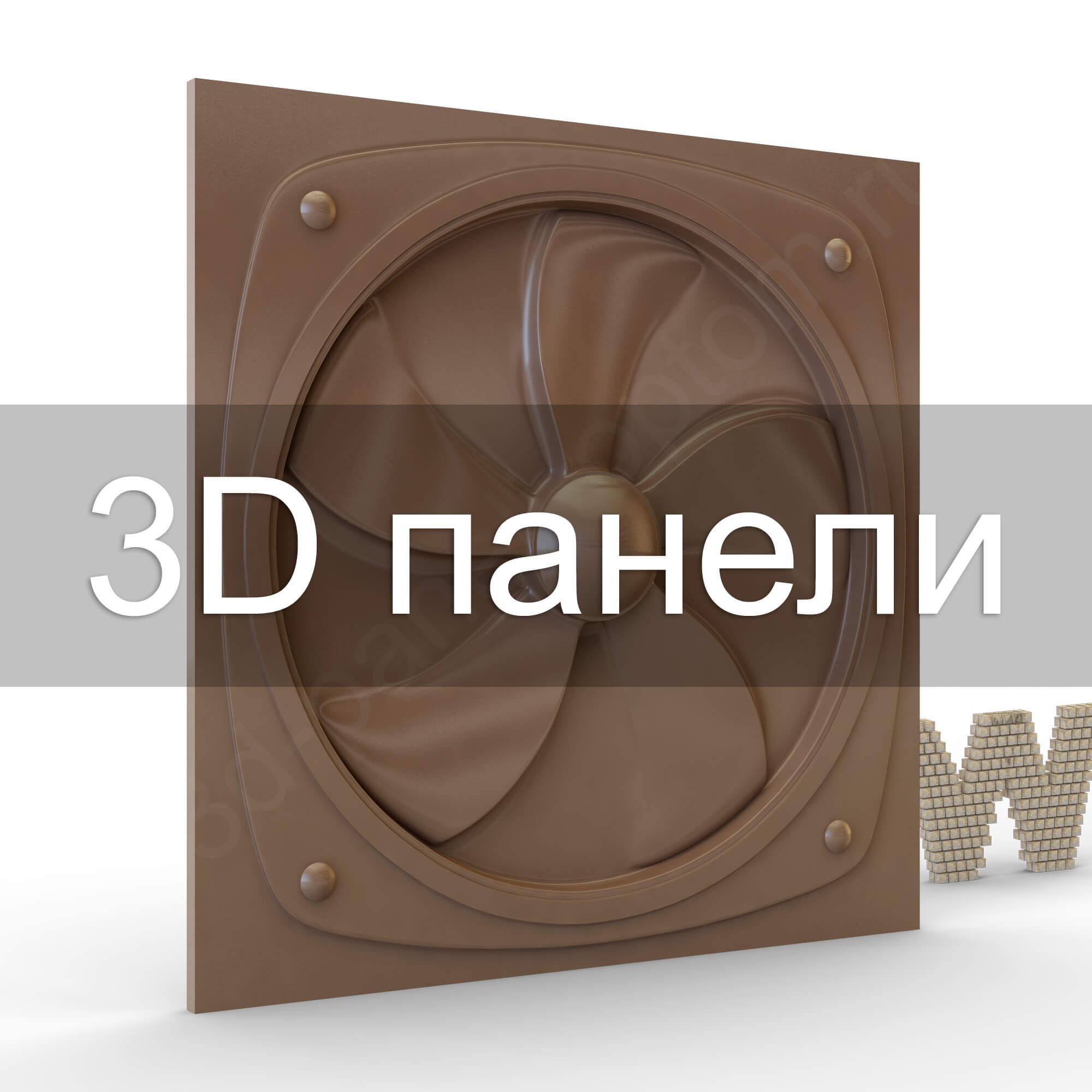 3D панели Gesso Parete