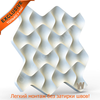 """Premium Бесшовная 3D панель """"Пересечения v.2.0."""" 500-500-25мм"""