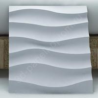 """3D декоративная панель """"Волна крупная"""" 500-500-25мм"""