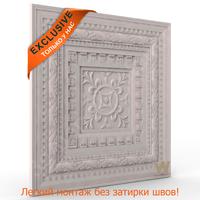 """PREMIUM 3d декоративная панель """"Косси"""" 600-600-30мм"""