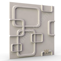 """Гипсовая 3Д панель """"Лира"""" 500-500-25мм"""